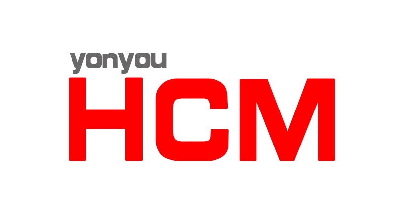 用友HCM