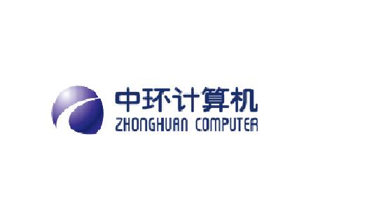 天津市中环电子计算机有限公司