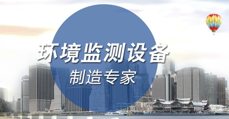 天津同阳科技发展有限公司